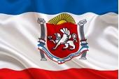 Первые банки Крыма получили лицензии ЦБР